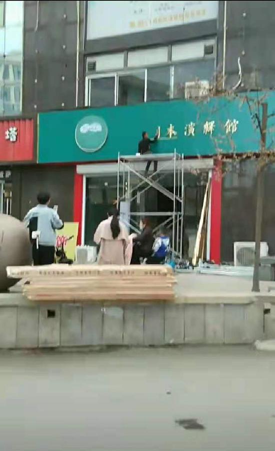 广告牌安装